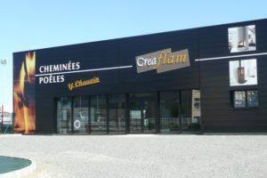 Local commercial, Saint-Fulgent 815 m2